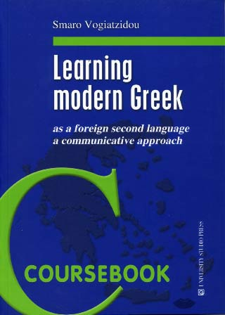 Vogiatzidou, Learning modern Greek (Manuel + Cassette)