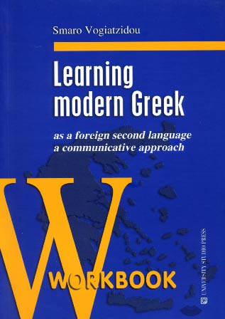 Learning modern Greek (Workbook)