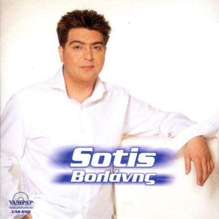 Sotis Βολάνης