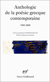 Anthologie de la po�sie grecque contemporaine, 1945-2000