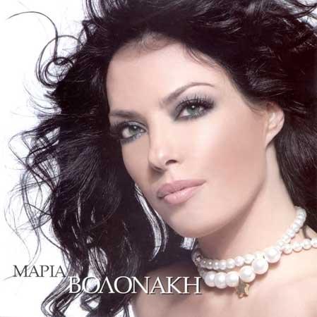 Maria Volonaki