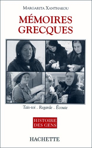 Mémoires grecques