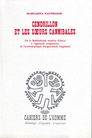 Cendrillon et les sœurs cannibales