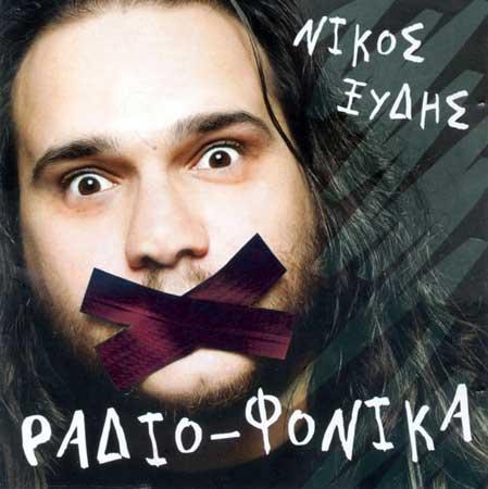 Xydis, Radio-fonika