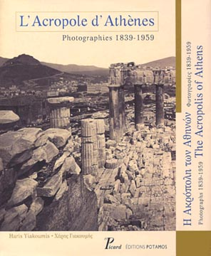 L'Acropole d'Athènes. Photographies 1839-1959