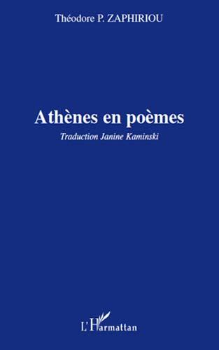 Athènes en poèmes