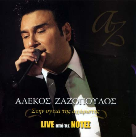 Zazopoulos, Live apo tis Notes