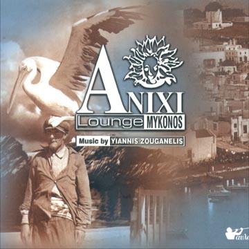 Anixi Lounge Mykonos