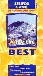 Only the best - Serifos and Sifnos