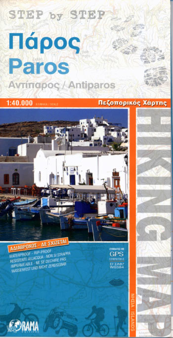 Paros - Antiparos step by step