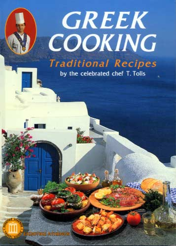 Greek cooking. Traditional recipes