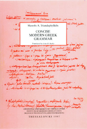 Concise Modern Greek Grammar